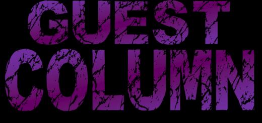 Guest Column Logo